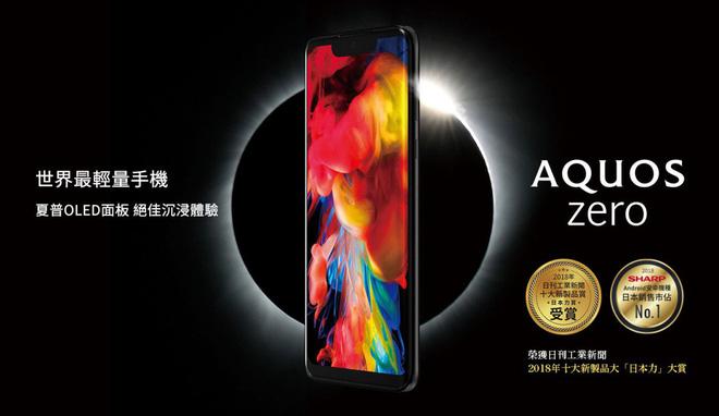https://laptopcenter.vn/tin-tuc/san-pham-cong-nghe/sharp-trinh-lang-aquos-zero-chiec-smartphone-6-inch-nhe-nhat-the-gioi-trong-luong-chi-146-gram-gia-15-trieu